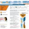 """""""EMS FALCON"""" Экспресс почта Узбекистана"""